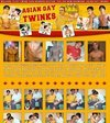 Asian Gay Twinks Members Area