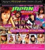 Japan 18 Movies