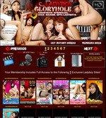 Ladyboy Glory Hole